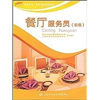 http://ec4.images-amazon.com/images/I/51u4fF-9p0L._AA200_.jpg