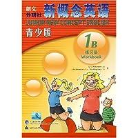 http://ec4.images-amazon.com/images/I/51u4rgM7wRL._AA200_.jpg