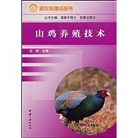 http://ec4.images-amazon.com/images/I/51u5%2ByVGdAL._AA200_.jpg