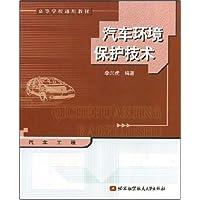 http://ec4.images-amazon.com/images/I/51u576xcMxL._AA200_.jpg
