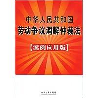http://ec4.images-amazon.com/images/I/51u5FKGlYoL._AA200_.jpg