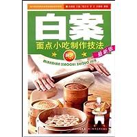 http://ec4.images-amazon.com/images/I/51u5GJT14VL._AA200_.jpg