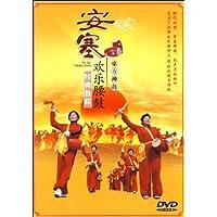http://ec4.images-amazon.com/images/I/51u5HXAC9KL._AA200_.jpg
