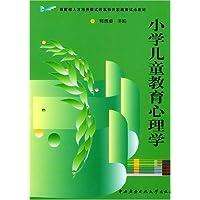 http://ec4.images-amazon.com/images/I/51u5Qe6PEkL._AA200_.jpg