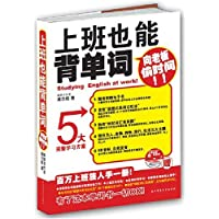 http://ec4.images-amazon.com/images/I/51u5hmhdegL._AA200_.jpg