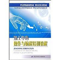http://ec4.images-amazon.com/images/I/51u6-V1GyhL._AA200_.jpg