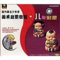 http://ec4.images-amazon.com/images/I/51u6AIv2V8L._AA200_.jpg