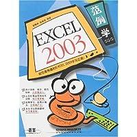 http://ec4.images-amazon.com/images/I/51u6CmSFjsL._AA200_.jpg