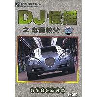 http://ec4.images-amazon.com/images/I/51u6IXsqJmL._AA200_.jpg
