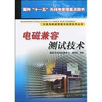 http://ec4.images-amazon.com/images/I/51u6MGshLsL._AA200_.jpg