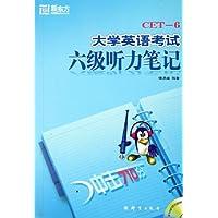 http://ec4.images-amazon.com/images/I/51u6T4d00RL._AA200_.jpg