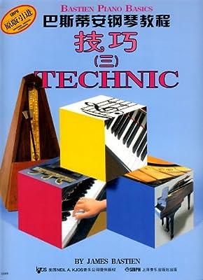 巴斯蒂安钢琴教程3.pdf