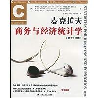 http://ec4.images-amazon.com/images/I/51u6hVk3eXL._AA200_.jpg