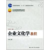 http://ec4.images-amazon.com/images/I/51u6nlGfA2L._AA200_.jpg