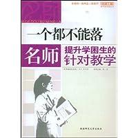 http://ec4.images-amazon.com/images/I/51u6txgoEiL._AA200_.jpg