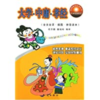 http://ec4.images-amazon.com/images/I/51u7-%2B0eLVL._AA200_.jpg