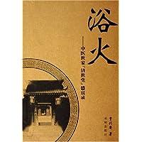 http://ec4.images-amazon.com/images/I/51u77tp1H9L._AA200_.jpg