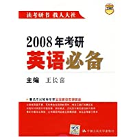 http://ec4.images-amazon.com/images/I/51u7McFwJJL._AA200_.jpg
