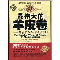http://ec4.images-amazon.com/images/I/51u7n%2BkmjPL._AA200_.jpg
