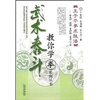 http://ec4.images-amazon.com/images/I/51u8I-nMxwL._AA200_.jpg
