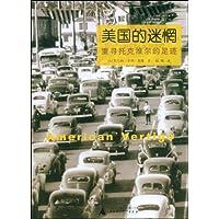 http://ec4.images-amazon.com/images/I/51u8RtHd6-L._AA200_.jpg