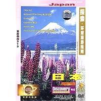 http://ec4.images-amazon.com/images/I/51u8Y3wC08L._AA200_.jpg