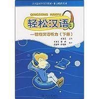 http://ec4.images-amazon.com/images/I/51u8jVXfDHL._AA200_.jpg