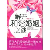http://ec4.images-amazon.com/images/I/51u93ouSuyL._AA200_.jpg