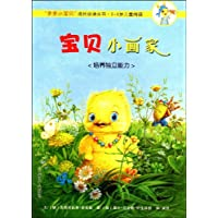 http://ec4.images-amazon.com/images/I/51u9Isb2ftL._AA200_.jpg