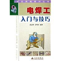 http://ec4.images-amazon.com/images/I/51u9n3qiZ5L._AA200_.jpg