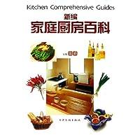 http://ec4.images-amazon.com/images/I/51u9oUbDfRL._AA200_.jpg