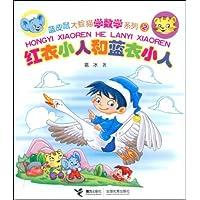 http://ec4.images-amazon.com/images/I/51u9qTu2daL._AA200_.jpg