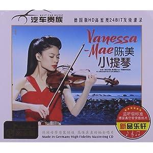 陈美小提琴曲谱集