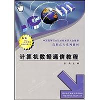 http://ec4.images-amazon.com/images/I/51uAslRutFL._AA200_.jpg