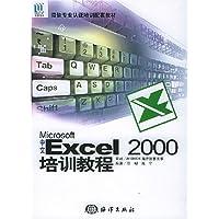 http://ec4.images-amazon.com/images/I/51uAxYQrtqL._AA200_.jpg