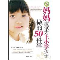 http://ec4.images-amazon.com/images/I/51uBAj5AFnL._AA200_.jpg