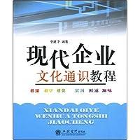 http://ec4.images-amazon.com/images/I/51uBbD7UXhL._AA200_.jpg