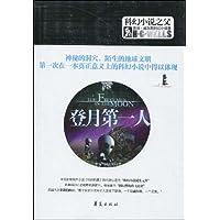 http://ec4.images-amazon.com/images/I/51uCMJcGlBL._AA200_.jpg