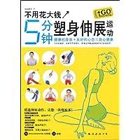 http://ec4.images-amazon.com/images/I/51uDFCa90RL._AA200_.jpg