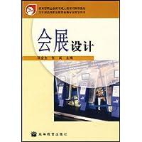 http://ec4.images-amazon.com/images/I/51uDqfyQURL._AA200_.jpg