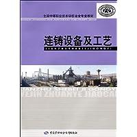 http://ec4.images-amazon.com/images/I/51uEjDaGQzL._AA200_.jpg