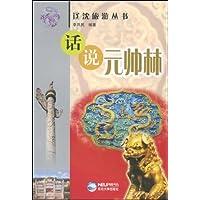 http://ec4.images-amazon.com/images/I/51uF7yg1PIL._AA200_.jpg