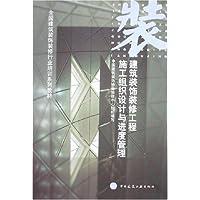 http://ec4.images-amazon.com/images/I/51uFkkJgxvL._AA200_.jpg
