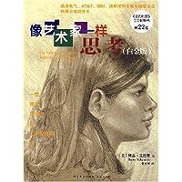 http://ec4.images-amazon.com/images/I/51uG1XwHWLL._AA200_.jpg