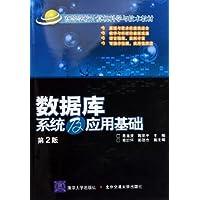 http://ec4.images-amazon.com/images/I/51uG7O5jTlL._AA200_.jpg