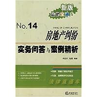 http://ec4.images-amazon.com/images/I/51uGQLXSdtL._AA200_.jpg