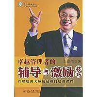 http://ec4.images-amazon.com/images/I/51uGjcYPwfL._AA200_.jpg