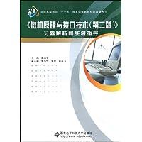 http://ec4.images-amazon.com/images/I/51uHZksb5rL._AA200_.jpg