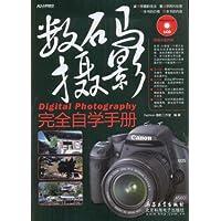 http://ec4.images-amazon.com/images/I/51uI5kPBczL._AA200_.jpg