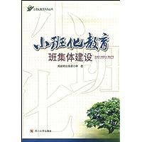 http://ec4.images-amazon.com/images/I/51uIWbbp5JL._AA200_.jpg